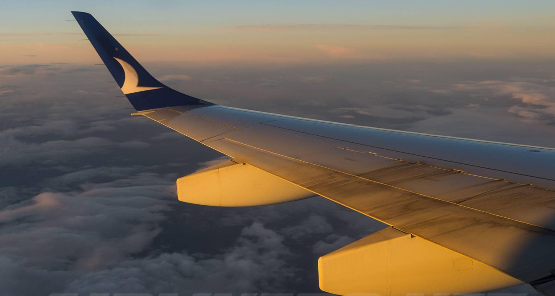 Sivas Anadolu Jet İletişim